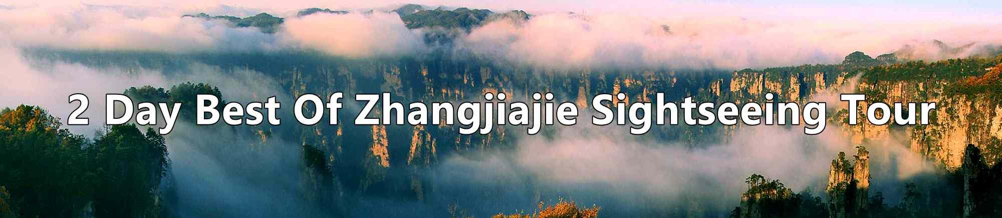 2-day-best-of-zhangjiajie-sighseeing-tour.jpg