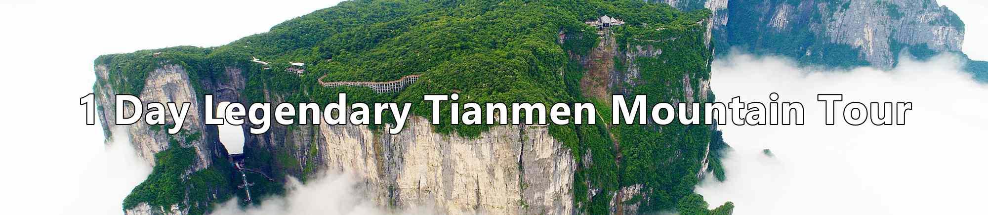 1-day-legendary-tianmen-mountain-tour.jpg